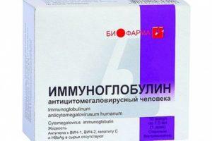 Иммуноглобулин при беременности