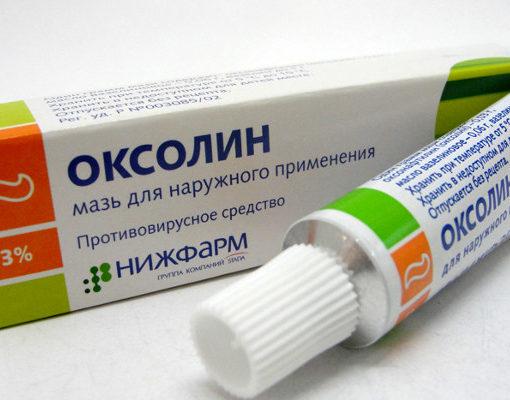 Оксолиновая мазь при беременности